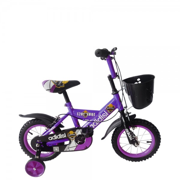 1201 SWOT (WITH BASKET INSIDE)-Purple